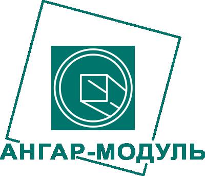 angar-modul-logotype